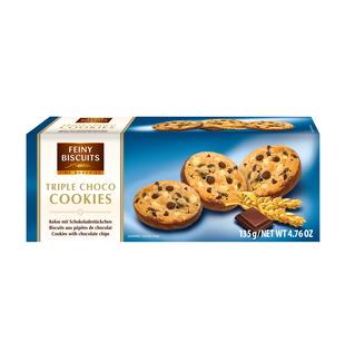 cookie uri de ciocolată de chocon